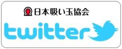 twitter-gif-anime